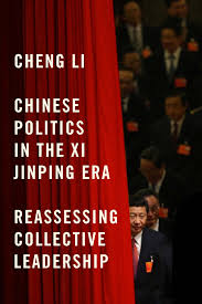 population policy and politics how will history judge s chinese politics in the xi jinping era