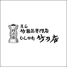 2018宙マーケット 宙フェス