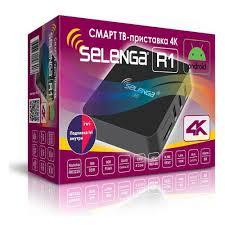 <b>Медиаплеер Selenga R1</b> (Ultra HD 4K) — купить в интернет ...