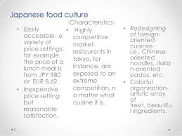 ie business school essay k 4 5 ese food culture