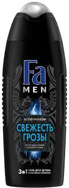 <b>Гель д/душа FA Men</b> Энергия Полинезии Свежесть Грозы