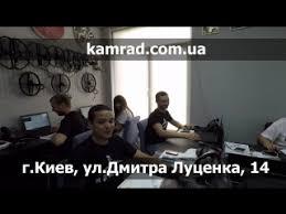 Видеозаписи Металлодетекторы в Украине Металлоискатели ...