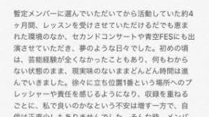 ラストアイドル 2018年8月26日日 ツイ速まとめ