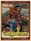 Shakti Kapoor Ganga Dham Movie