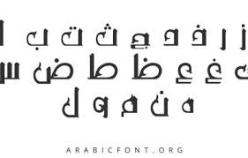 By downloading the font, you agree to our terms and conditions. Arabic Fonts Download Free Arabic Fonts Letters
