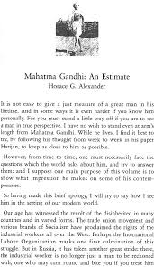 mahatma gandhi essays and reflections look inside the book
