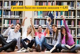 Заказать купить дипломную работу в Киеве заказать курсовую  Заказать купить дипломную работу в Киеве заказать курсовую срочно и недорого best diplom