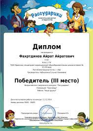 Государственная социальная политика диплом ru 4 В перспективе большую помощь по координации деятельности по социальному обслуживанию населения может осуществлять местная администрация состоящая из