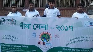 24 april, 2018 post name: Zenith Islami Life Insurance Limited Sylhet Branch Sylhet Facebook