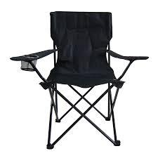 garden treasures black steel camping chair