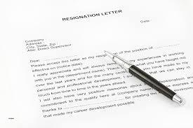 Letter Of Recommendation Elegant Email Asking For A Letter Of