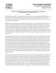 med school essay examples medical school essay medical school law school admission essay topics application