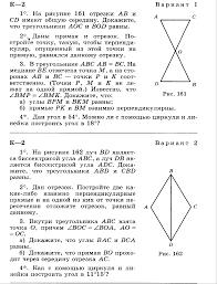 Контрольные переводные по математике класс