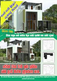 house plan sri lanka beautiful modern two story house plans in sri lanka new house plan