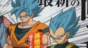 Shintani Designs Dragon Ball Super Movie Reveals High Quality Character Designs