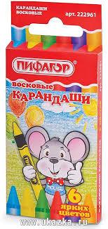 """<b>Пифагор Восковые</b> карандаши """"<b>Пифагор</b>"""", 6 цветов, (222961)"""
