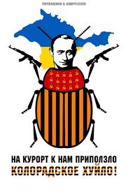 Польша никогда не признает аннексии Крыма: Россия выбрала анахронический путь развития, - Сикорский - Цензор.НЕТ 9721