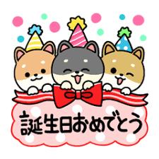 お 誕生 日 おめでとう