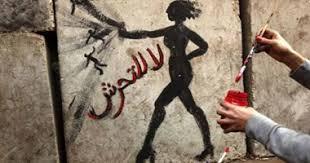 واشنطن بوست»: هكذا تلاحق تهمة الإرهاب بمصر الناشطات والمنددات بالتحرش