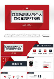 Resume Templates Free Red And Black Linkvnet