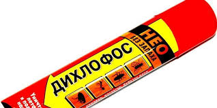 Оккупационное командование РФ создает мобильные медпункты, где будет исследовать эффективность российских лекарств на раненых боевиках, - ГУР - Цензор.НЕТ 3514