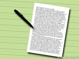Image titled Write a Successful Essay Step   FAMU Online