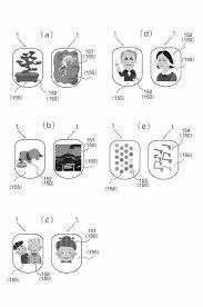 特許公開公報にいらすとやのイラストは存在するのか