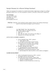 Resume Format Guidelines Harvard Resume Format Medical School Admissions Example Application