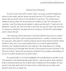 Examples Of Personal Statements Dental Personal Statement Examples