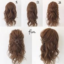 保存版ヘアアレンジ集10選ロングヘアのおしゃれアップスタイル Hair