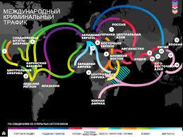 Организованная преступность главная угроза xxi века для всего  Организованная преступность главная угроза xxi века для всего Мира