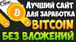 Рейтинг форекс брокеров москва pgu mos ru 1