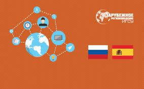 Программы с возможностью академической мобильности в европейских  2 диплома