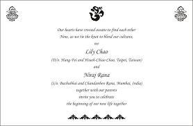 31 indian wedding invitation wording vizio wedding Wedding Personal Invitation pics photos hindu personal wedding invitation wording personal wedding invitation messages