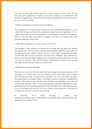 Creative Cover Letter Generator Free In Free Cover Letter