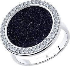 Серебряное <b>кольцо</b> SOKOLOV <b>94013022_s</b> с авантюриновым ...