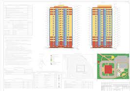 Курсовые и дипломные проекты Многоэтажные жилые дома скачать  Дипломный проект 17 ти этажный жилой дом со встроенными помещениями социально бытового назначения