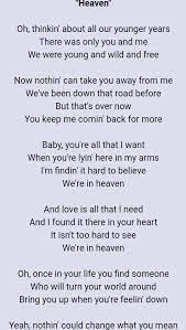 Similar song lists for further reading: Heaven By Bryan Adams Adams Song Lyrics Music Lyrics Songs Favorite Lyrics