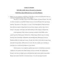 field ob essay culture religion