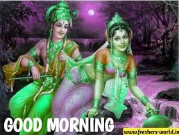 f Krishna good morning images Download ...