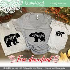 T Shirt Design Maker Free Download Dusty Road Svg Files Free Svg Cricut Cricut Explore Air 2