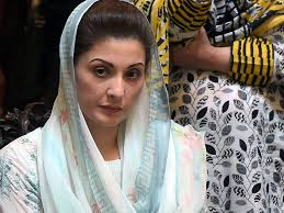 maryam nawaz s much aned journey from london to la began on thursday and while she is curly in abu dhabi seems like she has found a rather