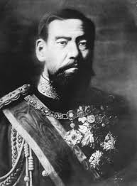 Birth Chart Emperor Of Japan Mutsohito Scorpio Zodiac