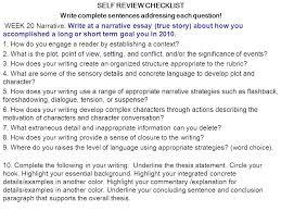 five paragraph narrative essay ppt five paragraph narrative essay ppt