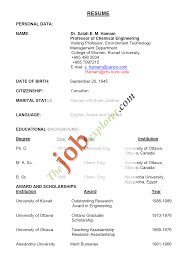 Standard Cv Formats Nepal Job Perfect Resume Format