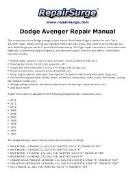 dodge avenger repair manual 1995 2012 2012 Dodge Avenger Fuel Injector www repairsurge com dodge avenger repair manual the convenient online dodge avenger repair manual 2004 Dodge Neon Fuel Injector