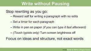 how to write a paper faster steps pictures wikihow image titled write a paper faster step 7