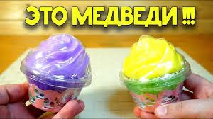 Куклы <b>Капкейки</b> Медвежата Cupcake Bears - YouTube