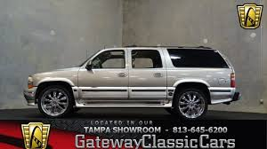709-TPA 2002 Chevrolet Suburban Southern Comfort - YouTube