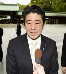 The Press Cabinet First Cabinet Reshuffle Likely In August The Japan Times